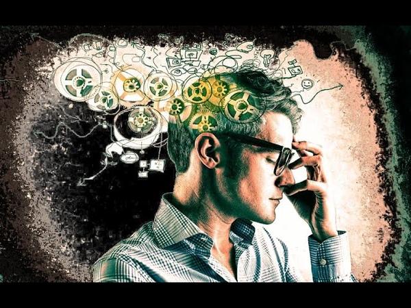 Как развивать интеллект