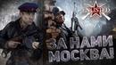 ENLISTED - (ЗБТ) Битва за Москву. Маленькие радости и большие опасения. Наш бесплатный BATTLEFIELD.