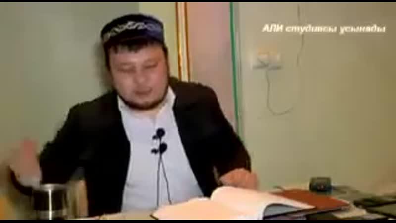 Ерсін Əміре ұстаз - Мұсылман бауырға дұға жасау.