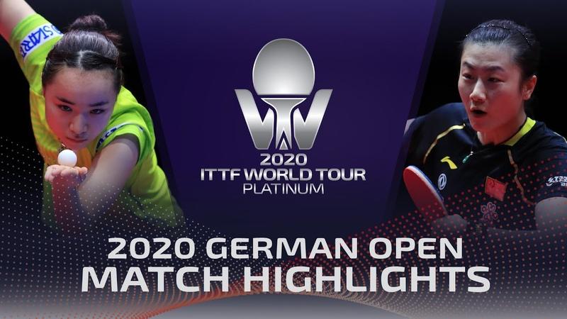 Mima Ito vs Ding Ning 2020 ITTF German Open Highlights 1 4