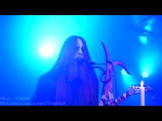 MORK - Live Stream From Vannvogna 2020