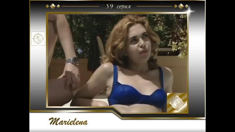Marielena Capitulo 59 Мариелена 59 серия