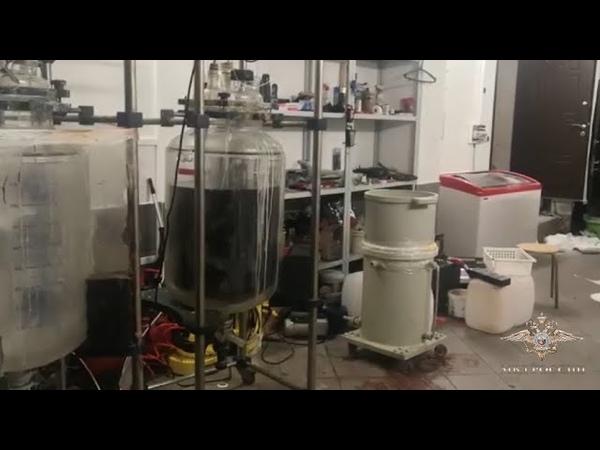 Лабораторию по производству мефедрона обнаружили в Подмосковье