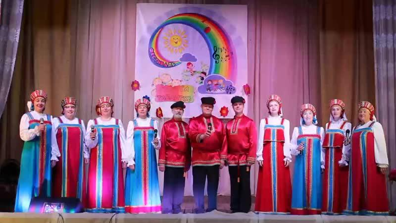 ансамбль Русской песни Слобода-Эх, земля-ты Матушка Россия!