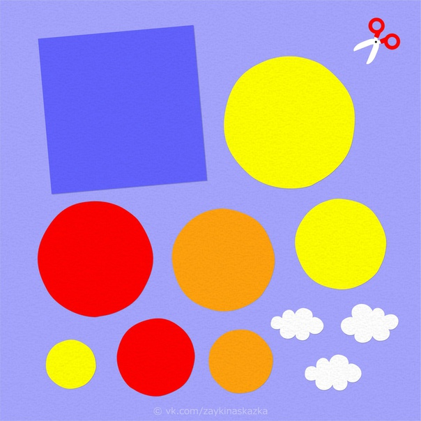 СОЛНЫШКО ИЗ БУМАЖНЫХ КРУГОВ Простая и красивая аппликация из цветной бумаги. Круги разных размеров наклеиваются друг на друга. Можно сделать с ребёнком и подарить такую оригинальную солнечную