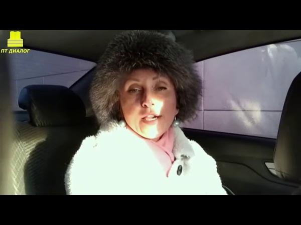Светлана Вислобокова права НЕТ ПЕДОФИЛИИ и идеологии неонацизма В РОССИИ!