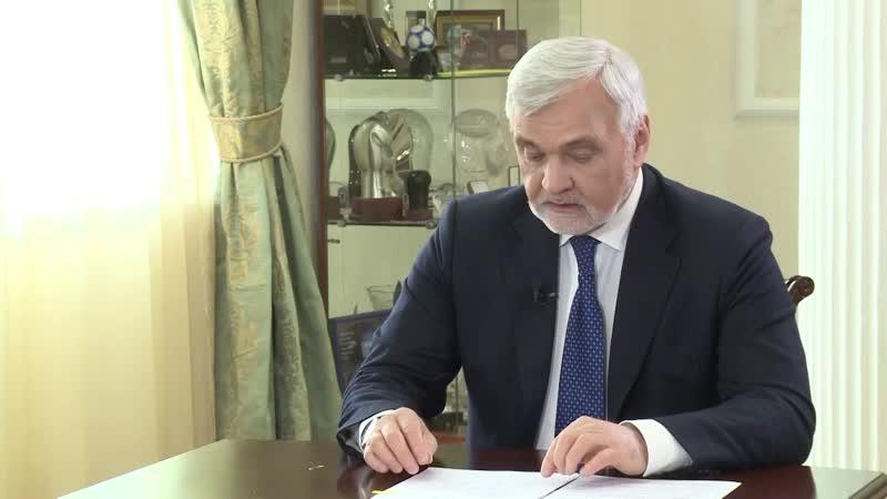Владимир Уйба об открытии дежурных групп в детских садах