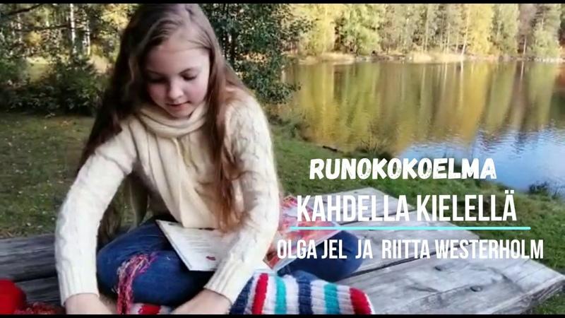 OLGA JEL - RUSKA - Runokokoelma kahdella kielellä