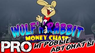 Wolf'n'Rabbit Money Chase Rabbit, Alps games