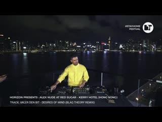 Alex Nude played Valer den Bit - Desires of Mind (Blaq Theory Remix) [ Hong Kong]