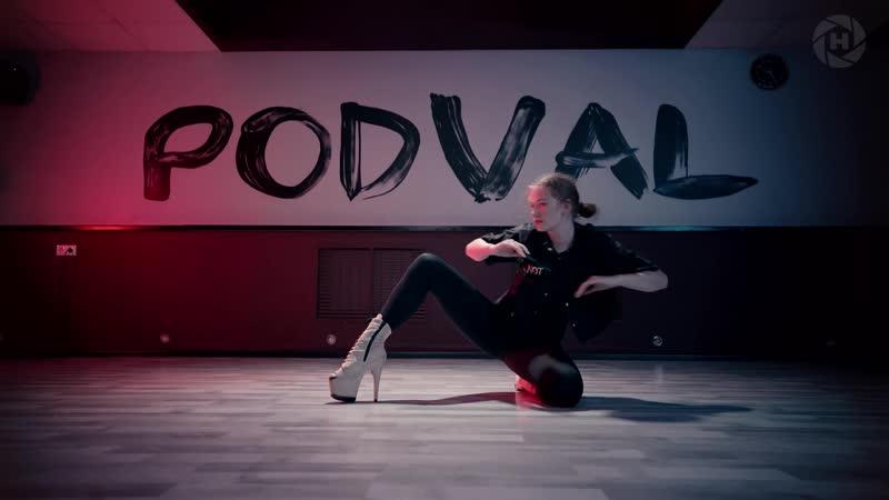 Strip choreo Anastasiya Martyanova Podval dance