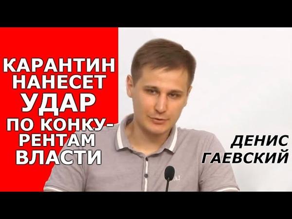 Шарий занимается партийным строительством успешнее Слуги народа. Денис Гаевский