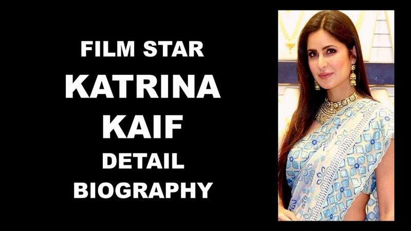 Katrina Kaif Biography