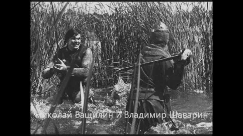 Робин Гуд Битва в болоте