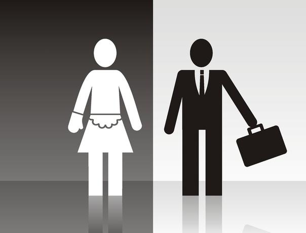 Семейная дисфункция На фоне стирания рамок между мужчинами и женщинами, всё активнее лезут на баррикады борцы за традиционные семейные ценности. Мол, испокон веку женщина смотрела за детьми,