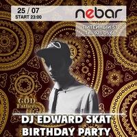 25 ИЮЛЯ / NEBAR / DJ EDWARD SKAT BIRTHDAY PARTY