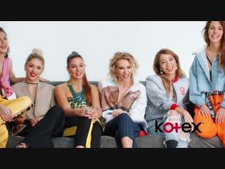 KOTEX поддерживает всех девушек проекта на пути к победе