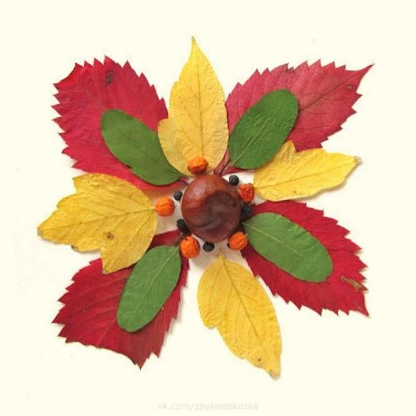 ОСЕННИЙ КАЛЕЙДОСКОП Из ярких осенних листиков можно составить много-много чудесных узоров. Как в калейдocкопе, немного поменяешь, и появляется новый цветок, ещё красивее прежнего. Для этих