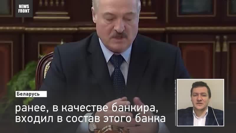 Дмитрий Болкунец прокомментировал отставку белорусского правительства