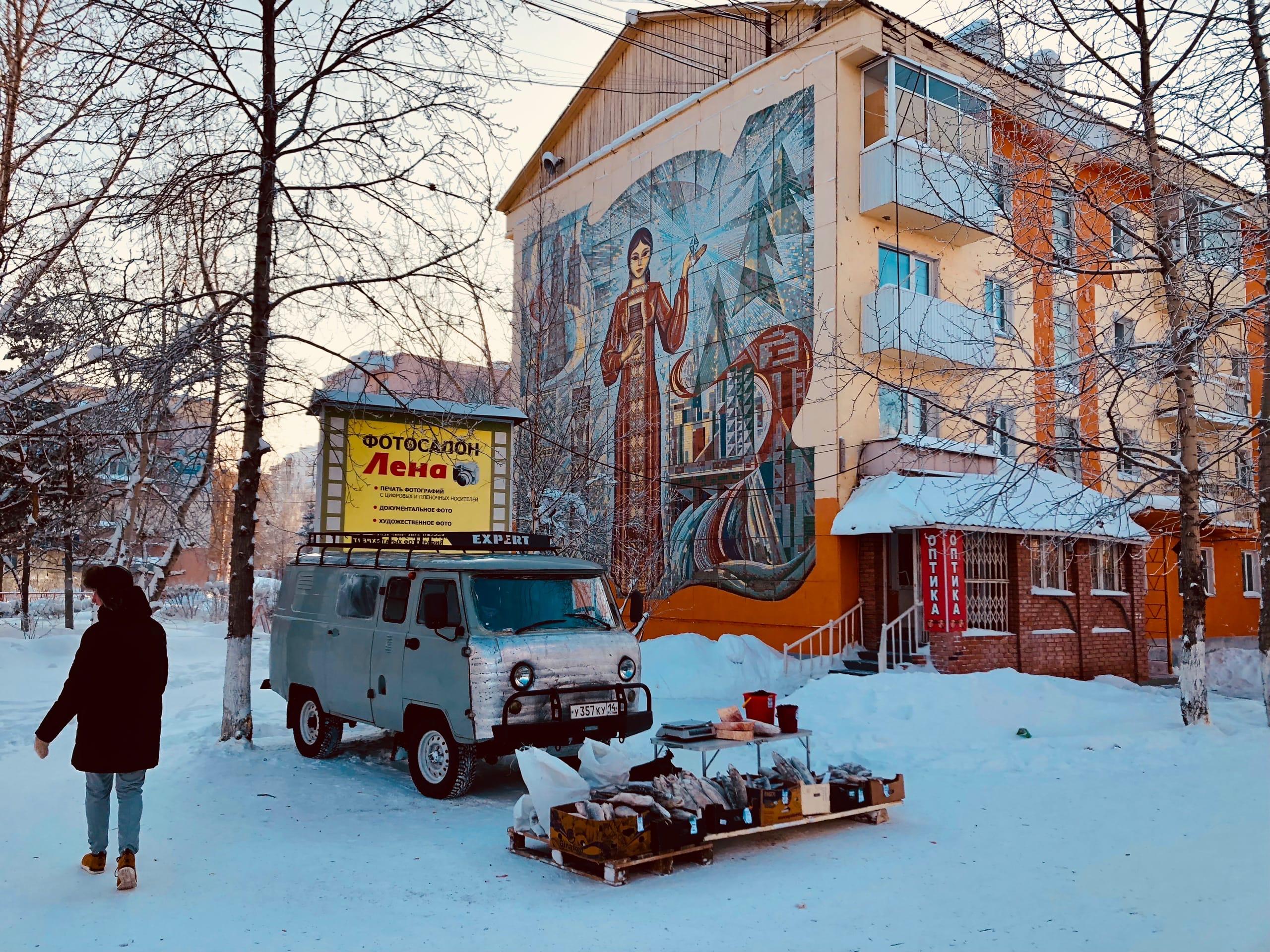 Ленск, РС(Я) Февраль 2019 - Фото