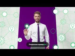 МегаФон для бизнеса  Дата-аналитик