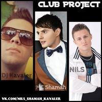 ★OFFICIAL GROUP - NILS & MC SHAMAH & DJ KAVALER★