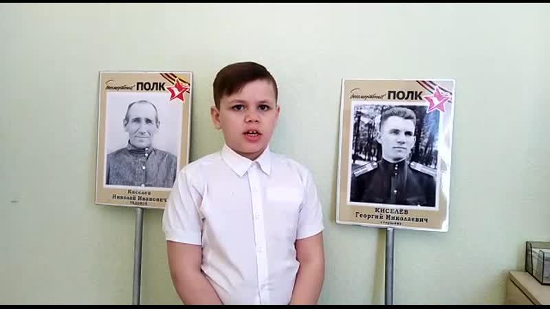 В Степанов Приходят к дедушке друзья