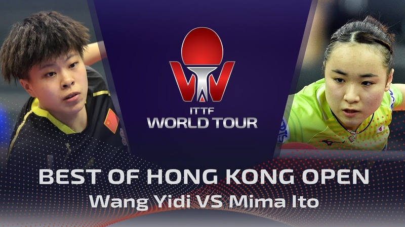 FULL MATCH Wang Yidi vs Mima Ito 2019 BEST of Hong Kong Open
