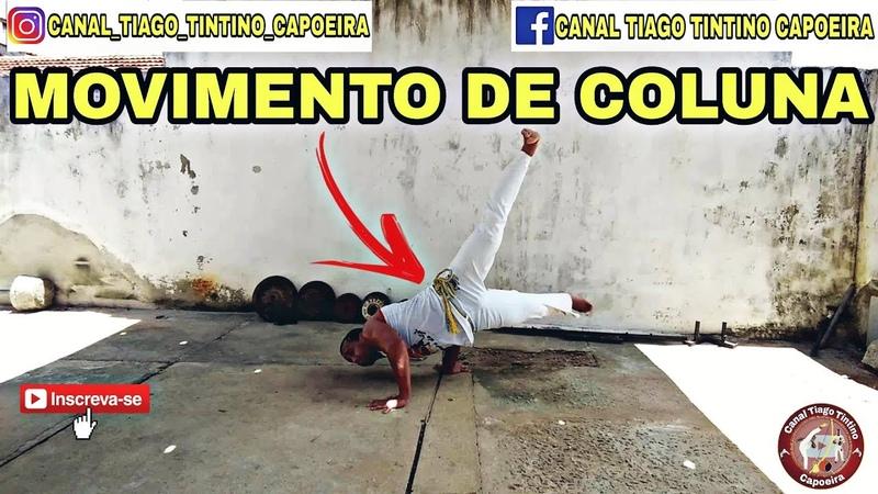 Tutorial Capoeira Movimento de coluna / Meia Lua Baixa Na Queda De Rins E Ponte
