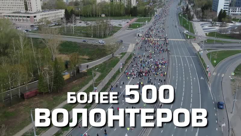КАЗАНСКИЙ МАРАФОН 5 мая 2019