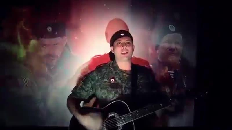 Герои не умирают они среди нас Слава защитникам Донбасса от бандеровской нечисти
