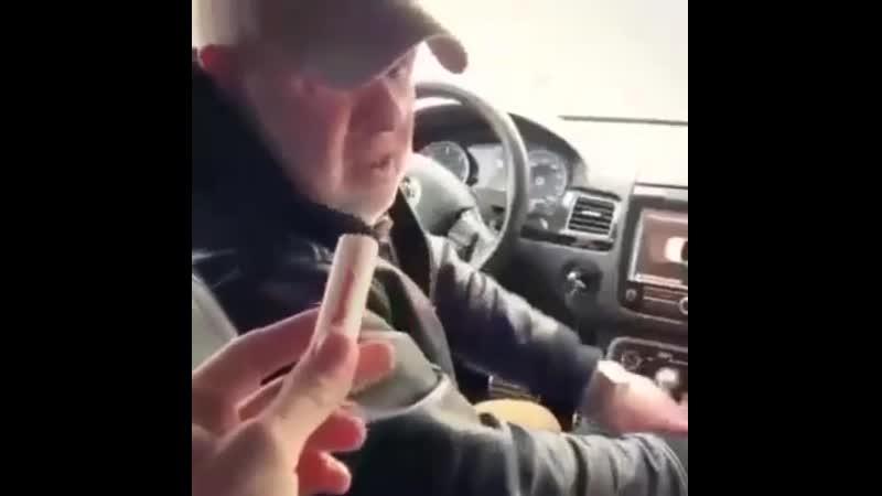 Как выманить водилу