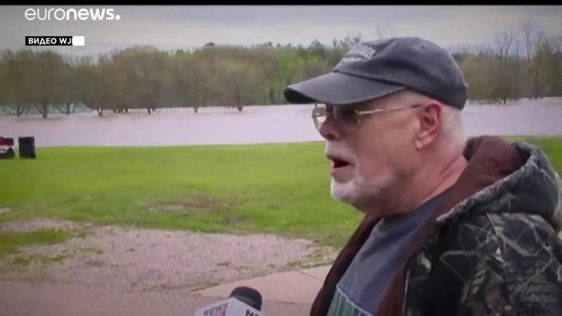 Наводнение в США штат Мичиган