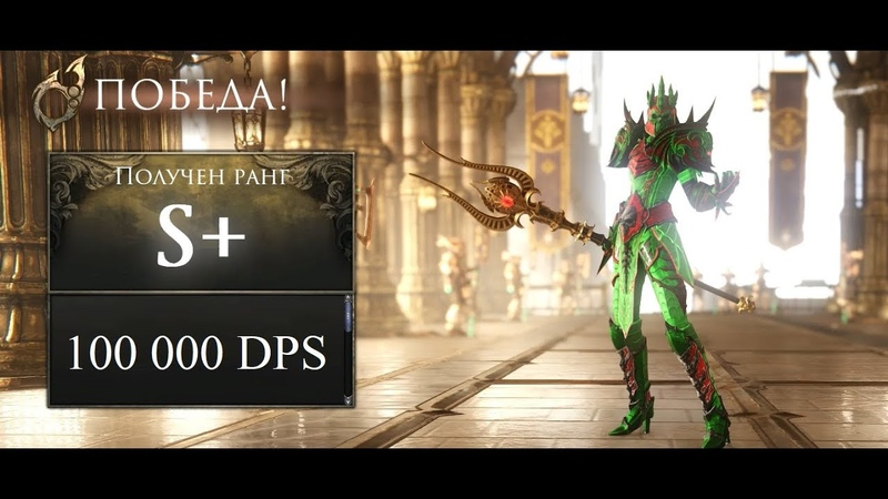 Wolcen Lords of Mayhem Plague Witch Build Demonstration 100K DPS Map Clear