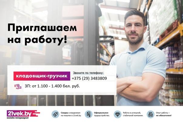 Вакансии минск фрилансер прокопьевск удаленная работа