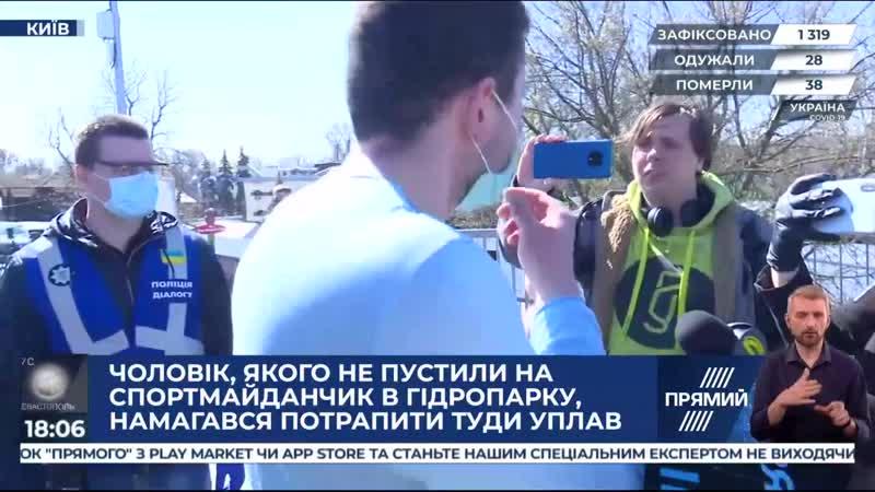 У столичному Гідропарку затримали спортсмена плавця в День спорту