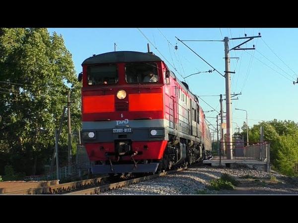 2ТЭ10У 0112 с пассажирским поездом Оренбург Нижневартовск следует через о п Ботаническая