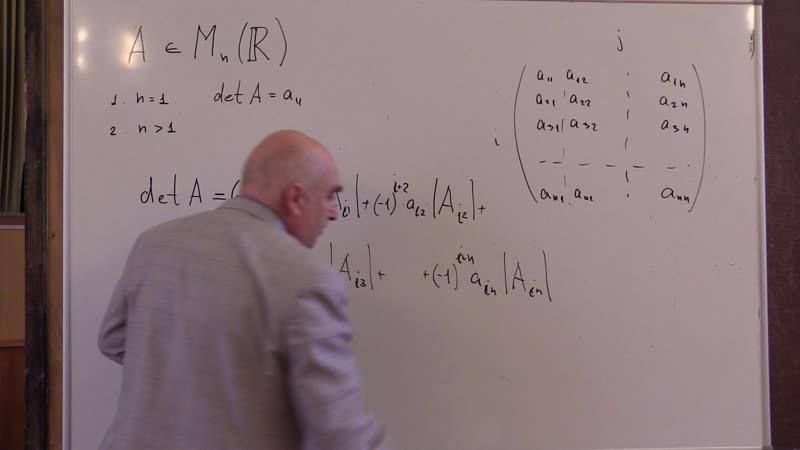 I 13 Матрицы Эквивалентное определение детерминанта