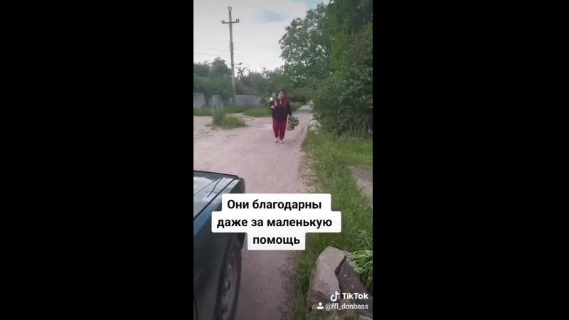 Лекарства для бабушек TikTok video