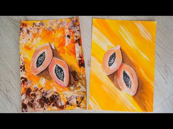 Уроки рисования в Краснодаре Папайя мастер класс гуашью сможете и Вы