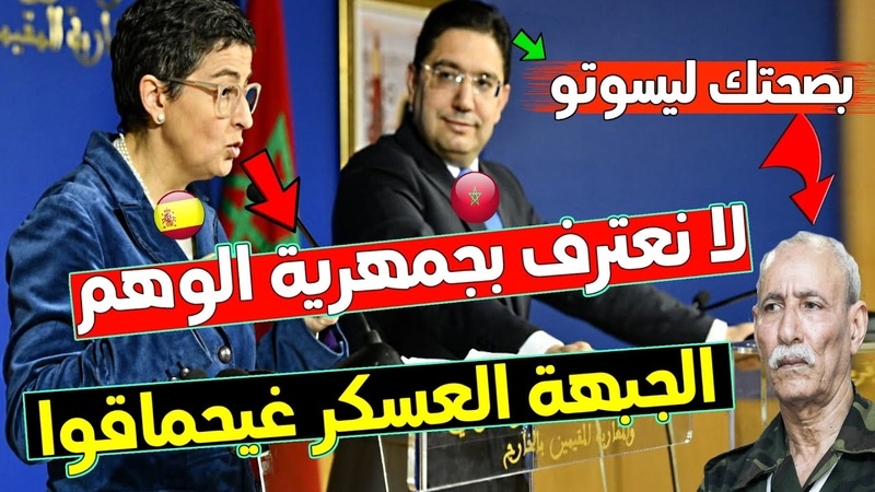 المغربي غدي يصطي إبراهيم غالي و تبون🤕 إسب 157
