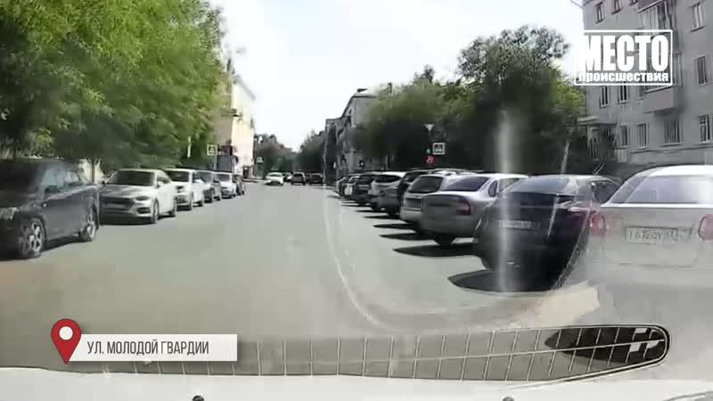 Видеорегистратор ДТП Тойота и Киа на Воровского Место происшествия 05 08 2020
