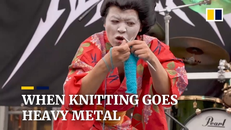 Japanese motley crew wins world's first ever Heavy Metal Knitting Championship
