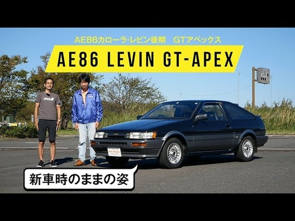 AE86レビン後期・フルオリジナル メーター左右のダイヤルスイッチが 2
