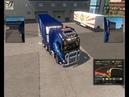 165-Euro Truck Simulator 2 ONLINE 44-Ольга Дальнобоищик-Ливерпуль-Бордо(25.05.2020)(1511 км)