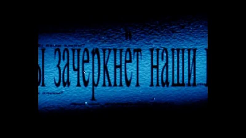 Flёur Взрывная волна видеоарт 2005 HD