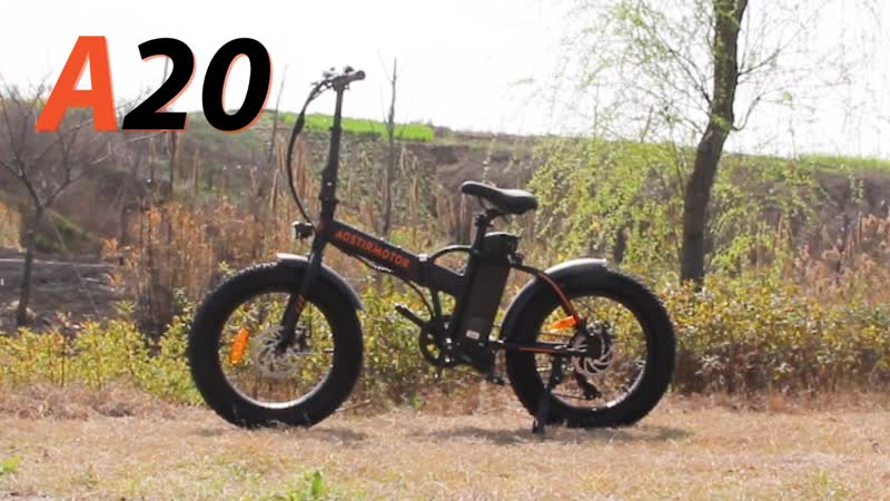 AOSTIRMOTOR ELECTRIC FOLDING BIKE EBIKE A20