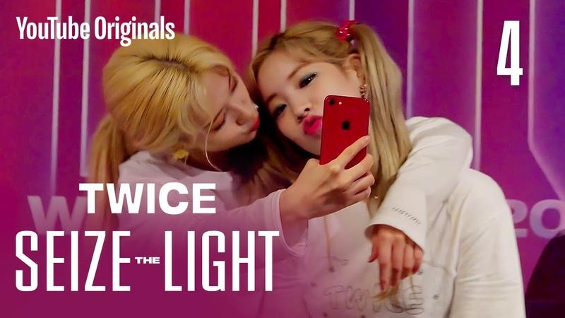 Ep 4 트와이스 is 트와이스 TWICE Seize the Light 시즈 더 라이트