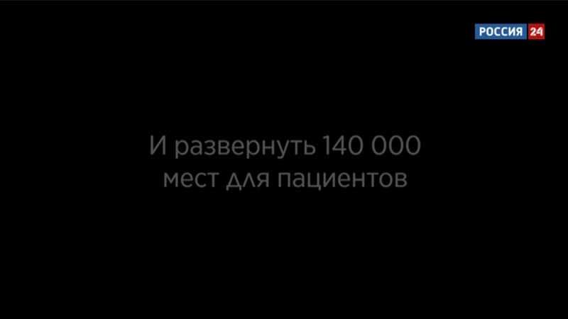 Live: Вести Поморья (Официальная страница)