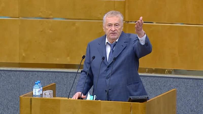 Жириновский Мы защищали и будем защищать наших людей